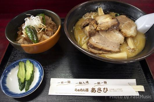 asahisyokudou02