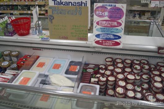 コープはまなか・タカナシ乳業のアイスとハーゲンダッツ
