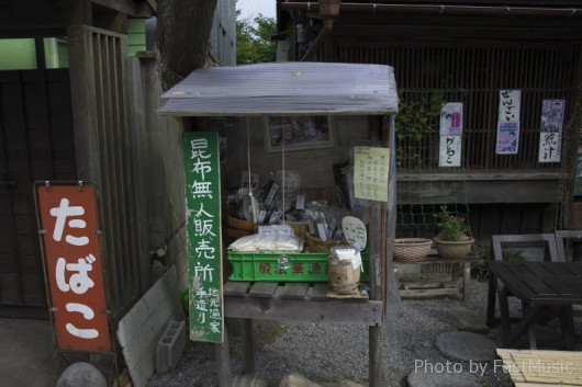 函館の無人販売所