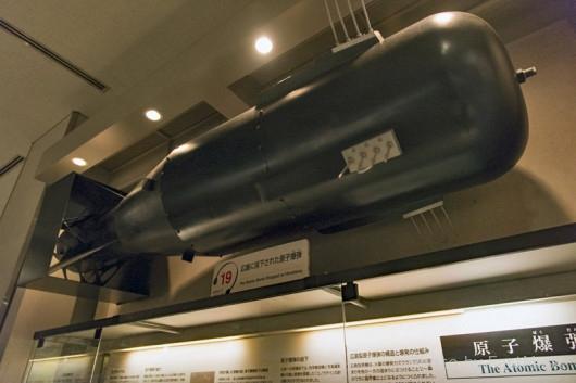 広島に投下されたウラン型原子爆弾