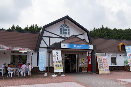 蒜山サービスエリア(下り)