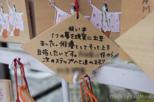 佐瑠女神社(伊勢)
