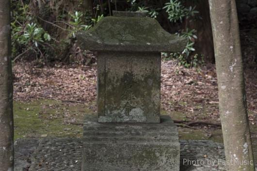 熊野三所大神社の丹敷戸畔命
