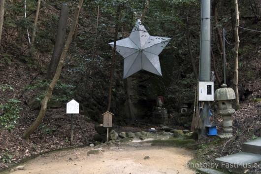 星田妙見宮(小松神社)の登龍の滝