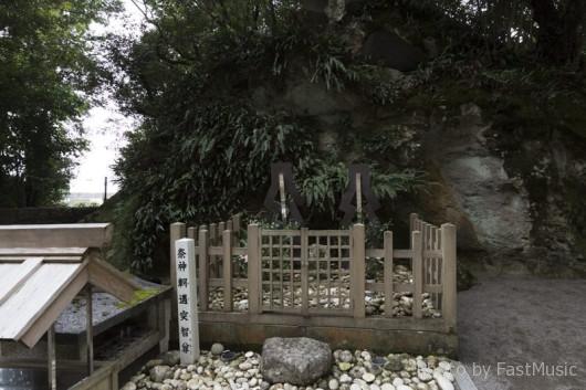 花の窟神社(火之迦具土神)