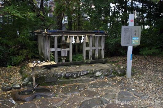 須佐神社(塩の井)