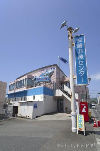 makurazakiosakanacenter1