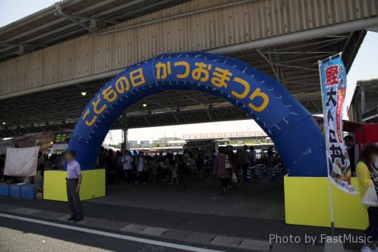 makurazakiosakanacenter3