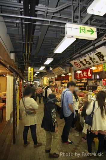 makurazakiosakanacenter5