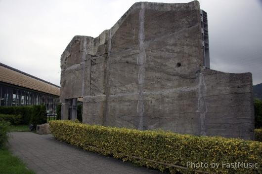 神戸の壁(野島断層保存館)