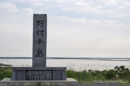 野付半島(トドワラ)