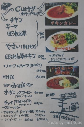 ファミリーキッチンPu