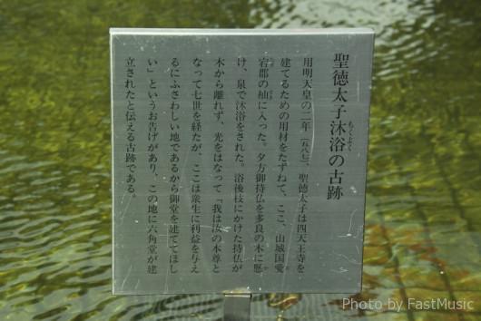 rokkakudo03