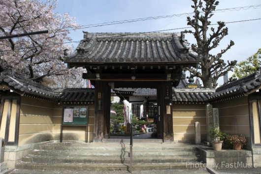真田丸跡地の興徳寺
