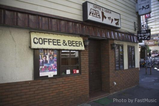 すすきの喫茶モンデ(喫茶店トップ)