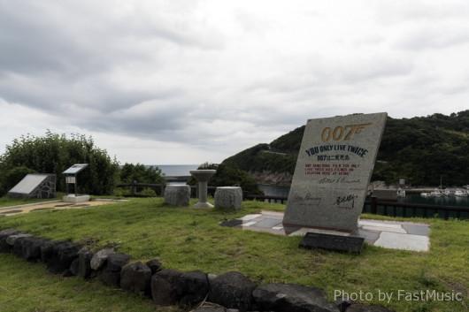 007撮影記念碑