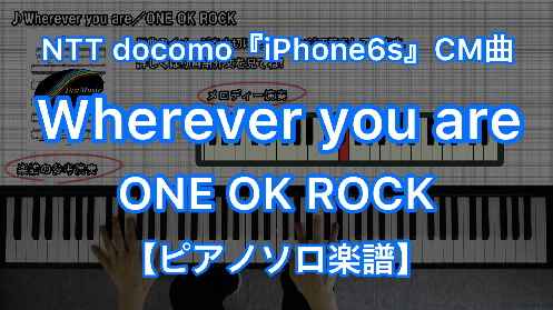 YouTube link for ONE OK ROCK Wherever you are