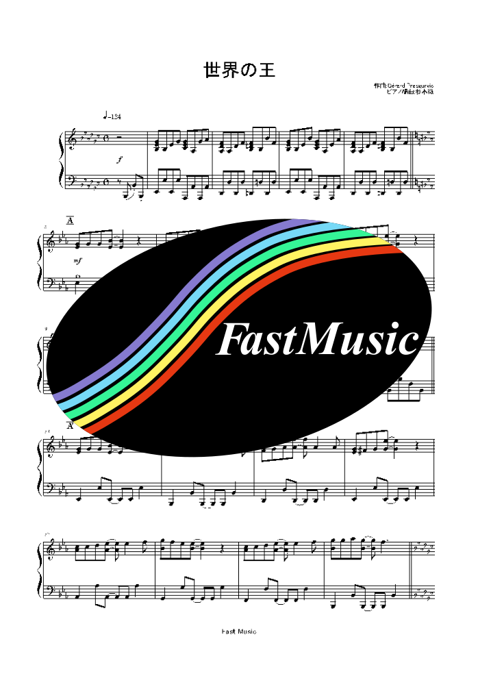 Takarazuka Revue Les Rois Du Monde  Piano Solo sheet music & Melody [FastMusic]