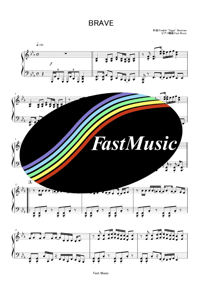 嵐「BRAVE」ピアノソロ楽譜 & 参考音源 -日本テレビ系『ラグビーワールドカップ2019』イメージソング【FastMusic】
