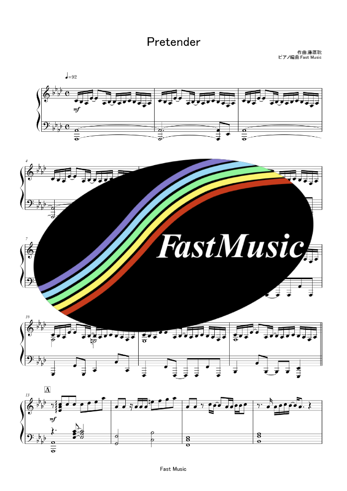 Official HIGE DANdism Pretender  Piano Solo sheet music & Melody [FastMusic]