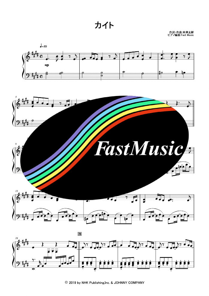 嵐「カイト」ピアノソロ楽譜 -NHK2020テーマソング【FastMusic】