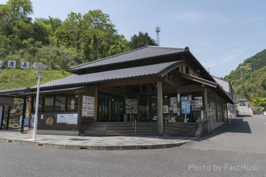 道の駅「空の夢 もみの木パーク」