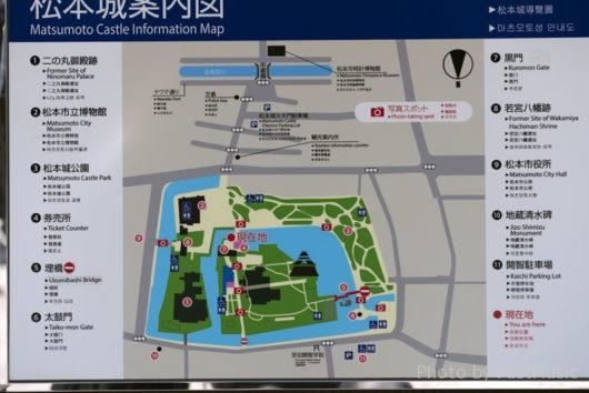 松本城(案内板)
