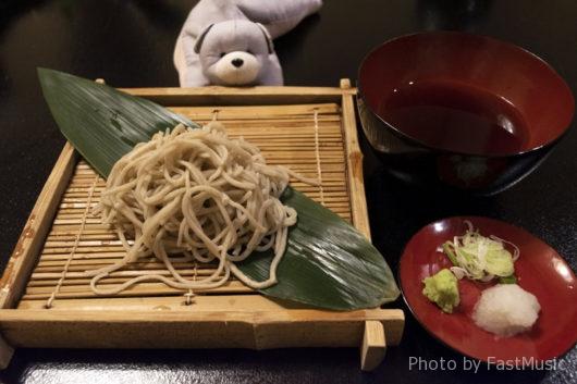 渋温泉古久屋・10食限定十割蕎麦