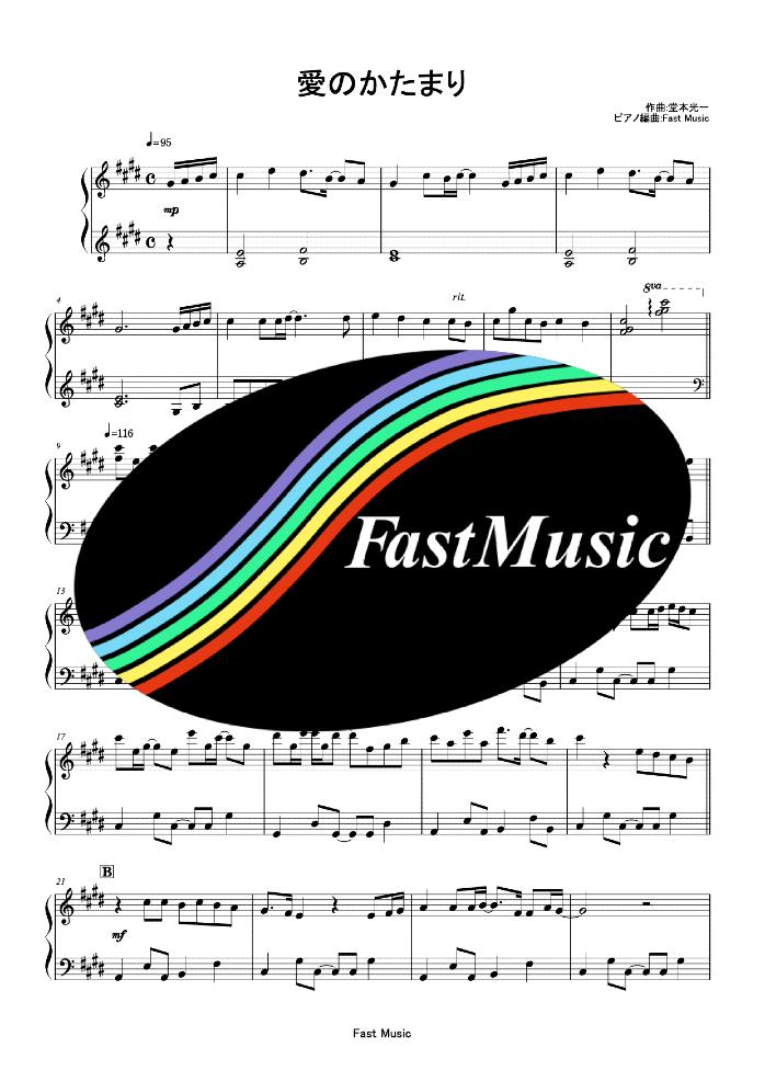 -森永製菓『ダース』CMソング【FastMusic】