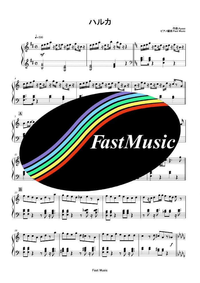 【FastMusic】