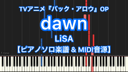 YouTube link for LiSA dawn