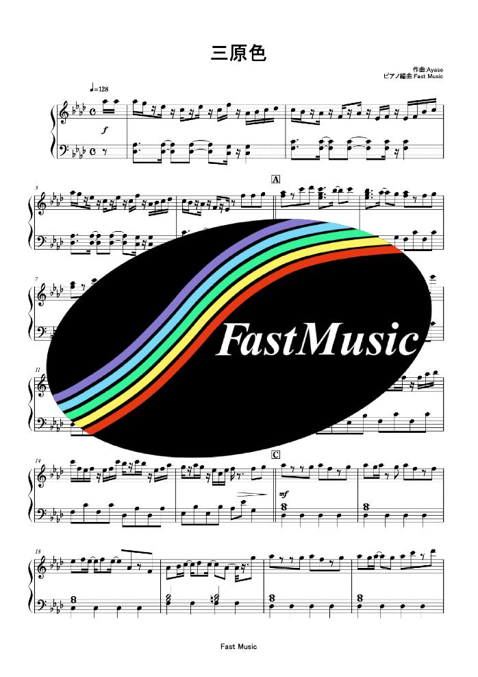 [FastMusic]