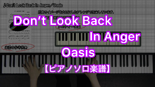 YouTube link for Oasis Don't Look Back In Anger