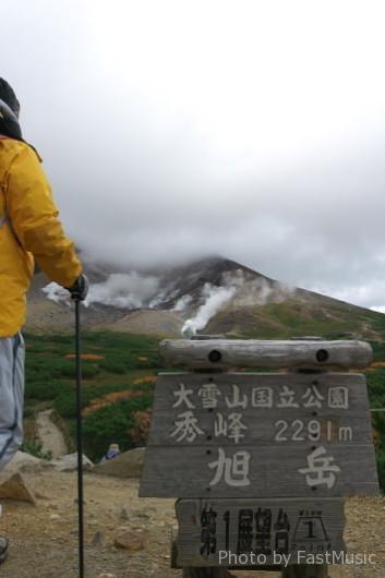 旭岳(第一展望台)