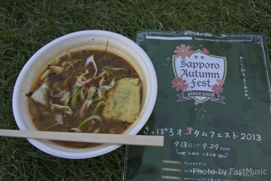 黒竜味噌ラーメン(札幌オータムフェスト2013)