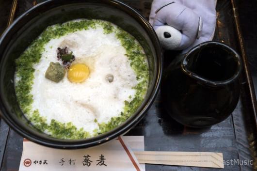 やす武の山かけ蕎麦