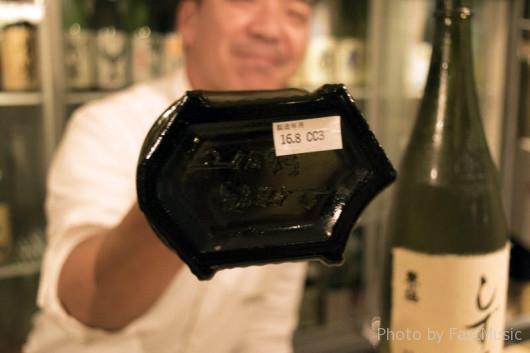 土佐鶴純米大吟醸原酒The土佐鶴(土佐酒バル)