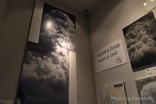 広島原爆投下のきのこ雲