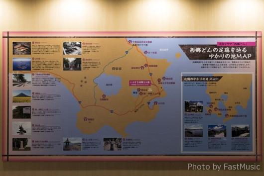 西郷隆盛と篤姫のゆかりの地