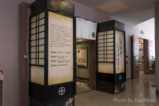 指宿・山川地区に関する特別企画展