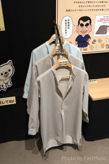 西郷隆盛ゆかりのイギリス製シャツ(レプリカ)