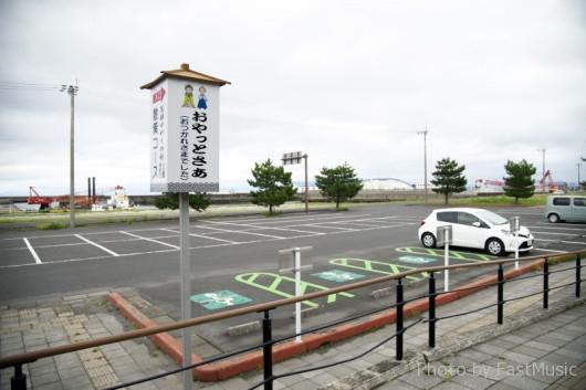 kagoshima-imaizumi6