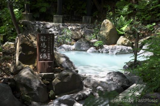 kagoshima-ryokukeitouen04