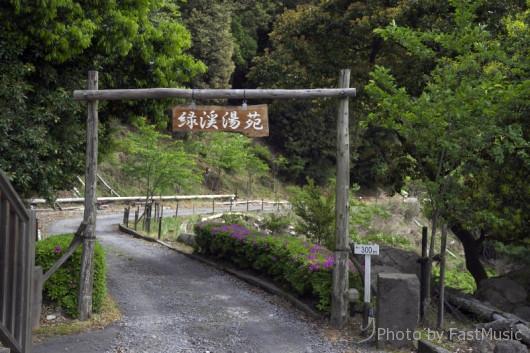 kagoshima-ryokukeitouen07