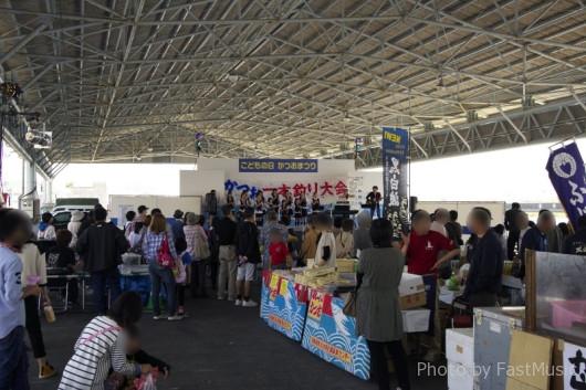 makurazakiosakanacenter21