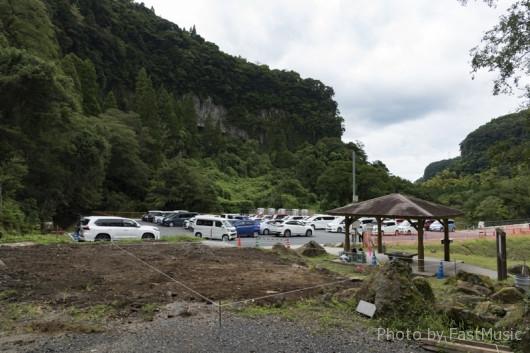 雄川の滝展望所専用駐車場