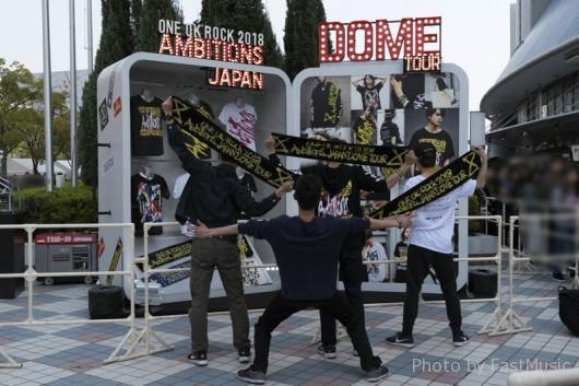 ONE OK ROCKドームツアー2018