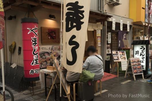 黒門市場「寿司処やまと屋」